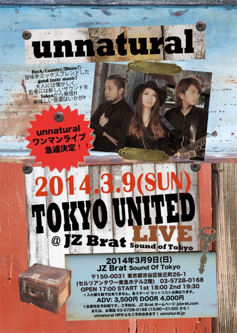 JZBlat_Flyer 2014