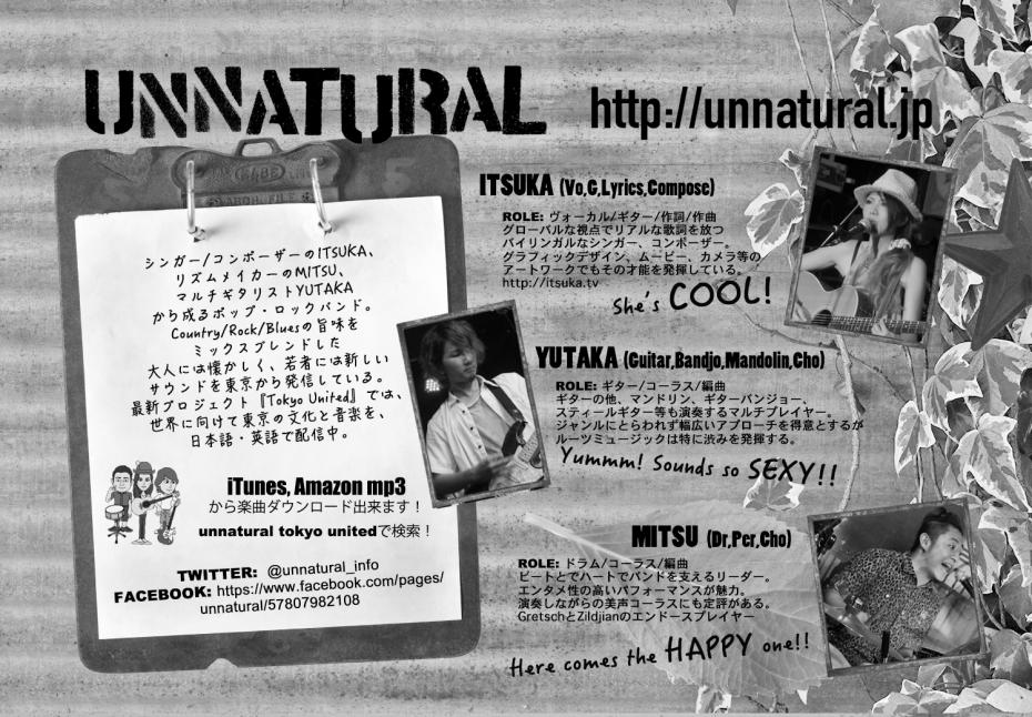 unantural_JZ_20141111_Flyer_ura_half