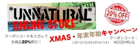 store_20