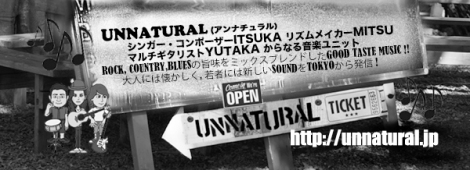 unnatural_promotion_2014_Summer_back_WEB
