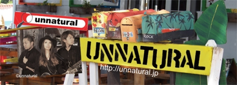 unnatural_promotion_2014_Summer_WEB