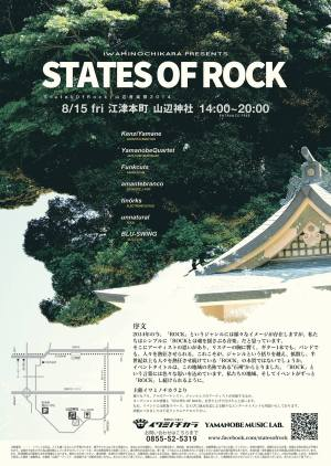 STATES SOF ROCK