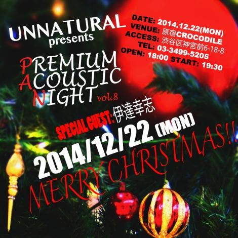 pan8_Christmas